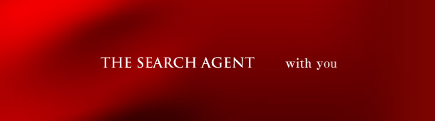 THE SEARCH AGENT with you